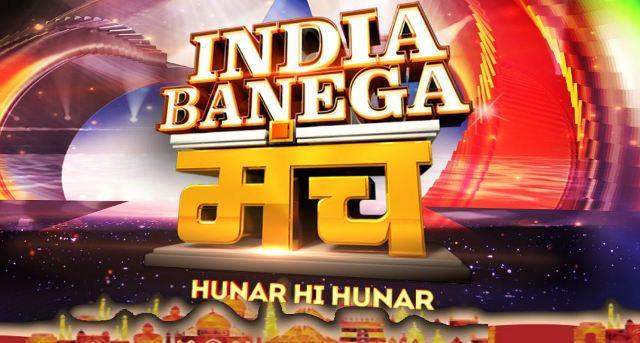 india-banega-manch_audition