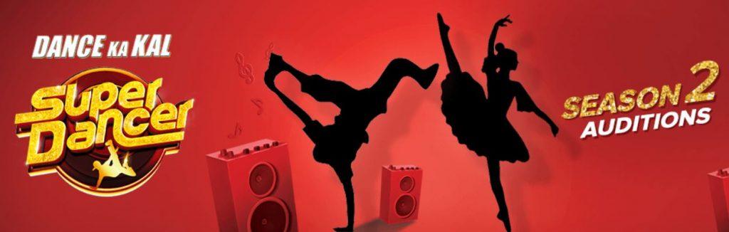 superdancer2_auditions