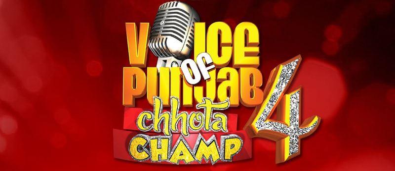 vop_chhota_champ_4