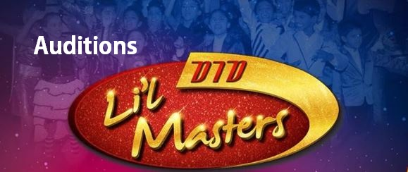 did-lilmasters-audition