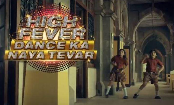 highfeverdance-audition-andtv