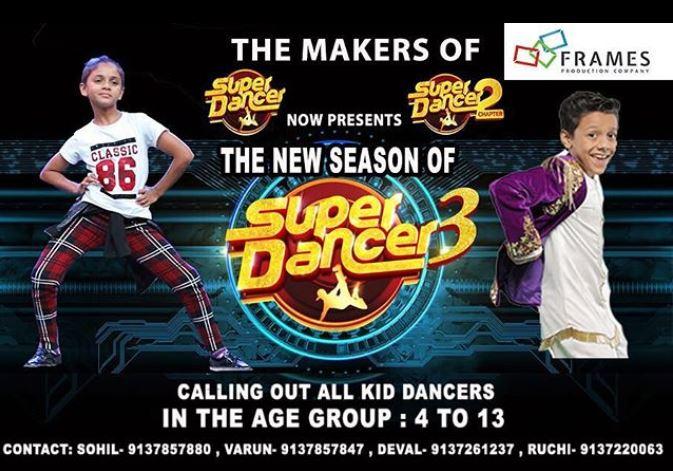 superdancer3