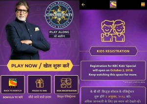 kbc-kids-registration