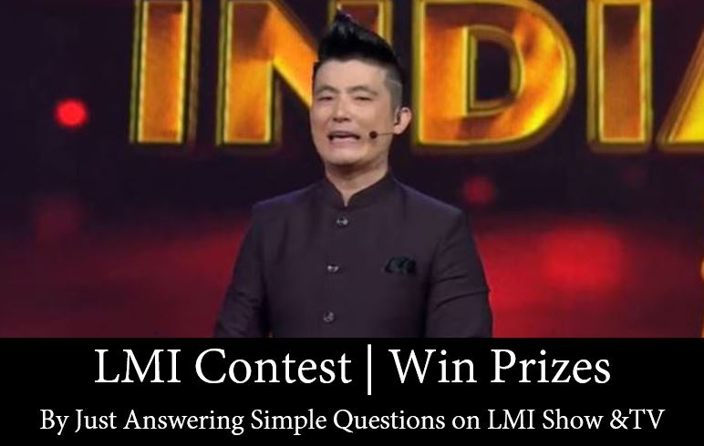 Love You India Contest | Answer the Questions by SMS | Win