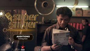 super-singer-telugu-audition-registration