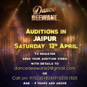 dance-deewane-2-audition