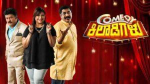 Comedy-Khiladigalu