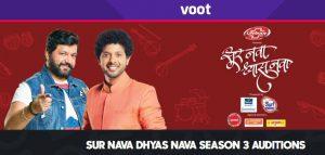 sur-nava-dhya-nava-season-3-audition-2019