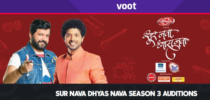 sur-nava-dhya-nava-season-3-audition-2019