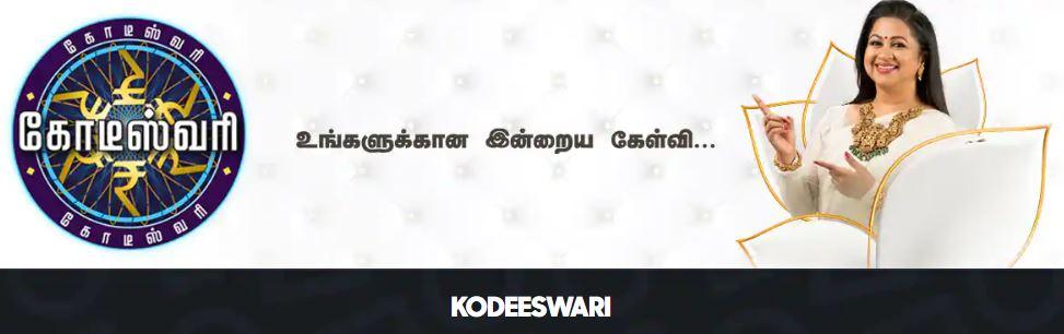 kbc-tamil-kodeswari