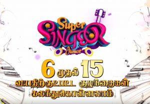 super-singer-junior-7-audition-vijay-tv
