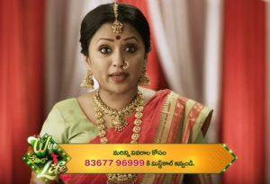 Wife-Chethilo-Life-audition