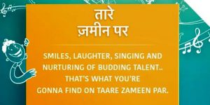 taare-zameen-par-audition-star-plus