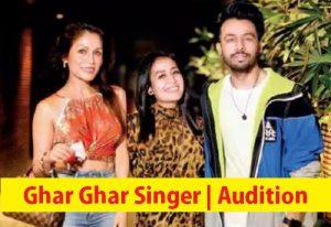ghar-ghar-singer-judges