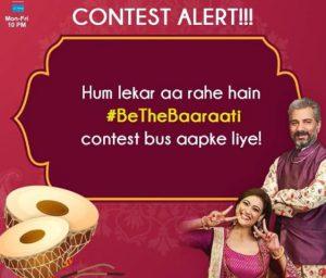 be-the-baaraati-contest