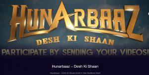 hunarbaaz-audition